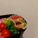 ☆お弁当☆いんげんの肉巻き
