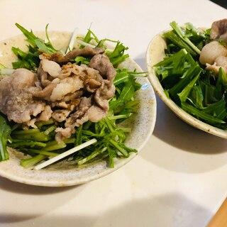 時短、簡単!!ランチにも!水菜の豚しゃぶサラダ