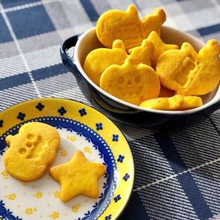 ハロウィンクッキー☆かぼちゃのクッキー☆