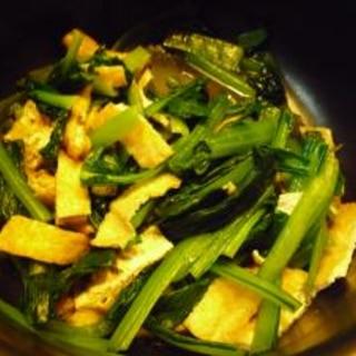 【減塩レシピ】小松菜の煮びたし