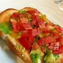 アボカドトマトトースト