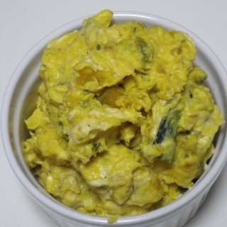 かぼちゃ×水切りヨーグルト のサラダ