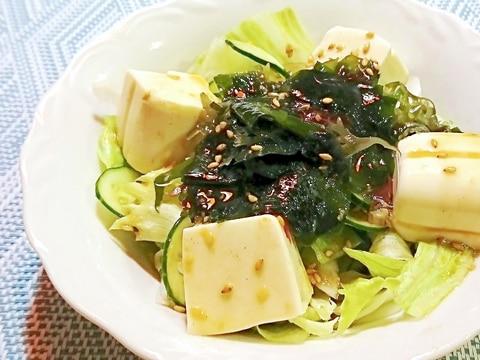 海藻豆腐サラダ 中華ドレッシング