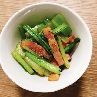 【夫婦のおつまみ】小松菜とベーコンの簡単炒め