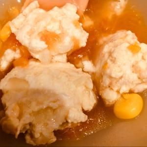 離乳食完了期 鶏団子スープ