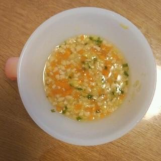 離乳食☆中期☆ ニラ入り野菜の納豆スープ煮