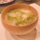 大根  麸  アオサの味噌汁