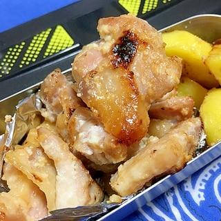 冷めても美味しい!鶏肉の塩麹焼きとポテトのお弁当