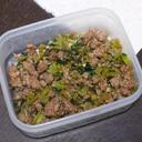 ひき肉とかぶの葉混ぜごはんの素