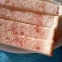 *:☆ ジャムバターパン ☆:*