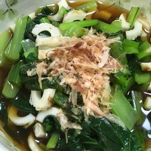小松菜とちくわの簡単お浸し♪
