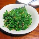鉄分&タンパク質☆ほうれん草の納豆和え