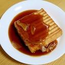 厚揚げステーキ☆にんにく醤油あんかけ
