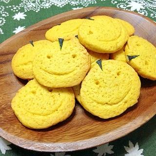 ハロウィン☆かぼちゃクッキー