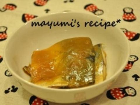 電子レンジで簡単! サバの味噌煮
