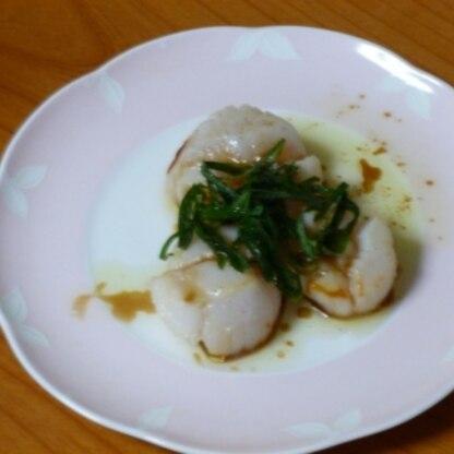 いつも食べるお刺身と違って、洋風の味もまたお洒落で美味しかったです。 かいわれがなかったので、青紫蘇にしました。