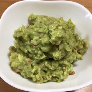 ワカモレ〜簡単メキシカン気分♩〜