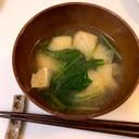 5分で出来ちゃう!絶品!小松菜の味噌汁♪
