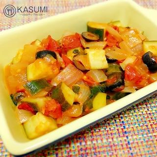 夏の味✰野菜の水分だけで煮込むラタトゥイユ