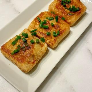 主夫がつくる納豆キムチチーズの油揚げ包み焼き