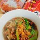 挽き肉と小松菜の勝浦タンタン麺