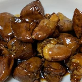 鶏ハツとレバーの甘辛煮