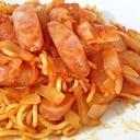 焼きそば麺 簡単ピリ辛トマトパスタ
