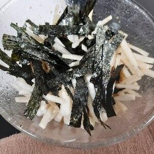 大根ペロリ☆居酒屋風大根サラダ
