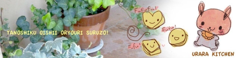 urara20121215
