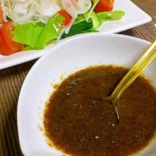 バルサミコ酢のカルパッチョソース