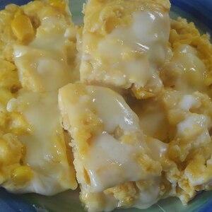 レンジで簡単!コーンとチーズの卵焼き