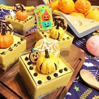 ハロウイン!【パンプキンレアチーズケーキ】