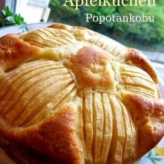独逸◆大きな林檎が可愛い✿ケーキ◆手順写真付