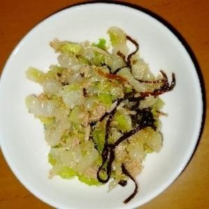 白菜とツナと塩昆布の和え物