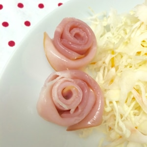 可愛い〜ハムで薔薇の作り方‼︎