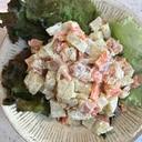 長芋とベーコンのポテトサラダ