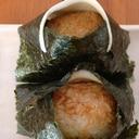 焼きおにぎりの海苔チーズ