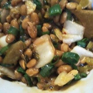 高菜とキムチ入り納豆(◕ᴗ◕✿)