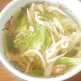 だしの素での野菜スープ