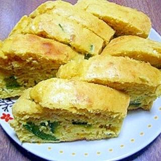 かぼちゃとアーモンドのパウンドケーキ★