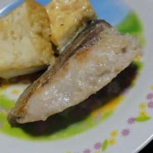 基本☆ぶりの塩麹漬け~フライパン編~