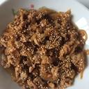 豚コマの生姜焼き風