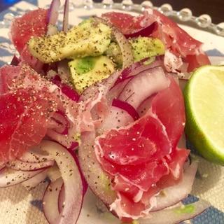 生ハムアボカドと紫玉ねぎのライム塩サラダ♩