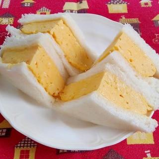 ふわふわ!厚焼き玉子サンド