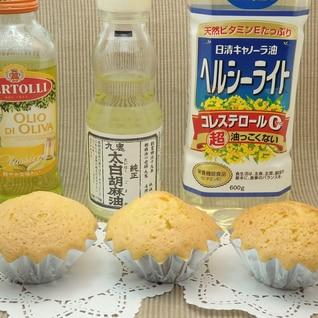 混ぜるだけ簡単♪植物油で作るカップケーキの作り方