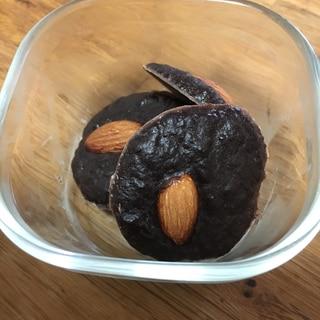 簡単!アーモンドローチョコレート!