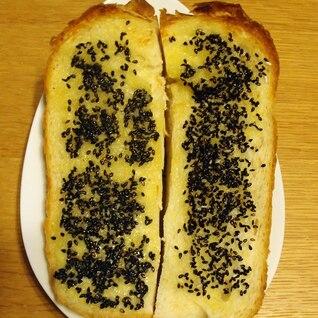 ごま塩バタートースト&ごま塩マヨトースト