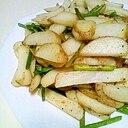 簡単☆皮付きポテトとニンニクの芽の炒め物