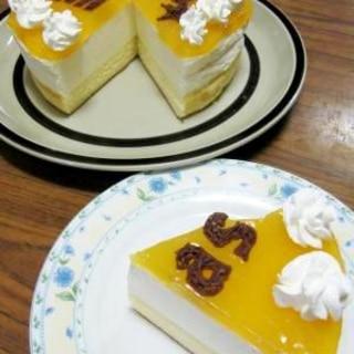オレンジムースケーキ (我が家の味)