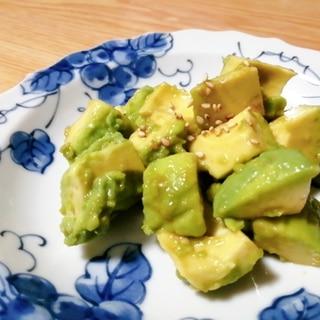 簡単☆アボカドの中華サラダ